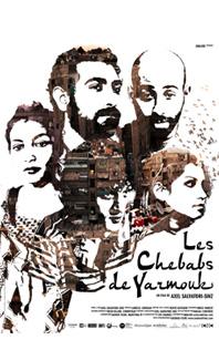 ChebabsYarmouk